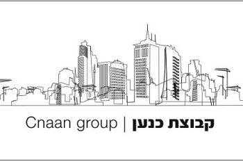 קבוצת כנען Cnaan group