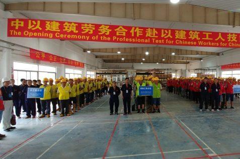 תמונה: 6000 פועלים סינים בדרך לארץ // צילום: דוברות האוצר