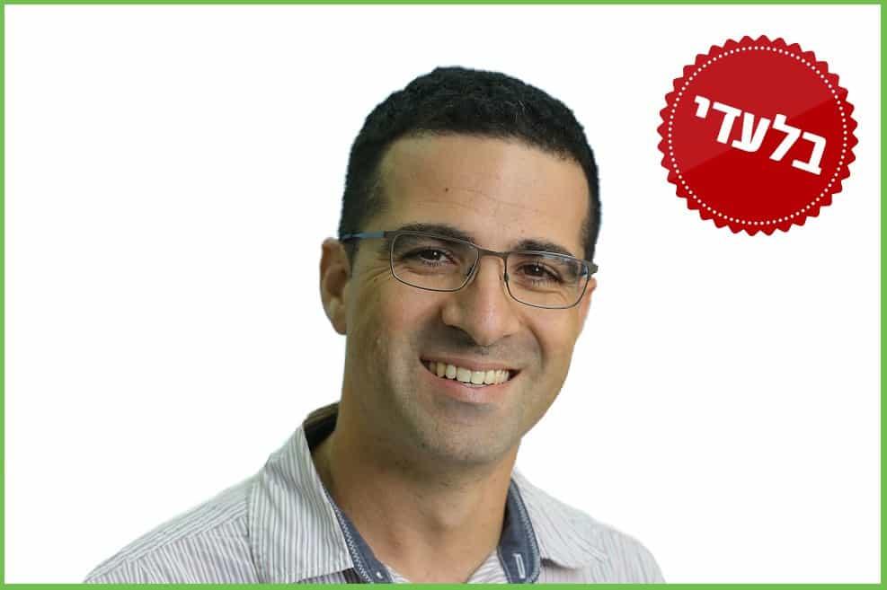 עמית פוני - ראש מנהלת התחדשות עירונית // צילום חברת מוריה לפיתוח ירושלים