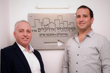 שימי ואביעד - יעקובוביץ אדריכלים // יחצ