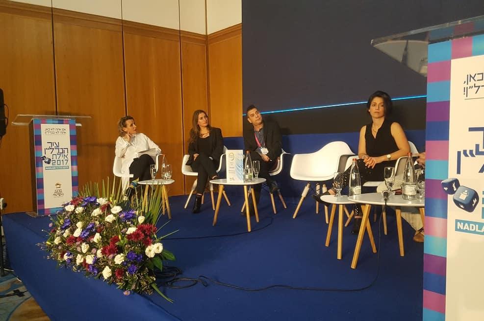 """פאנל """"הופכים הוצאה להשקעה""""- מומחים לפרסום ושיווק חכם שהתקיים בכנס הנדל""""ן באילת"""