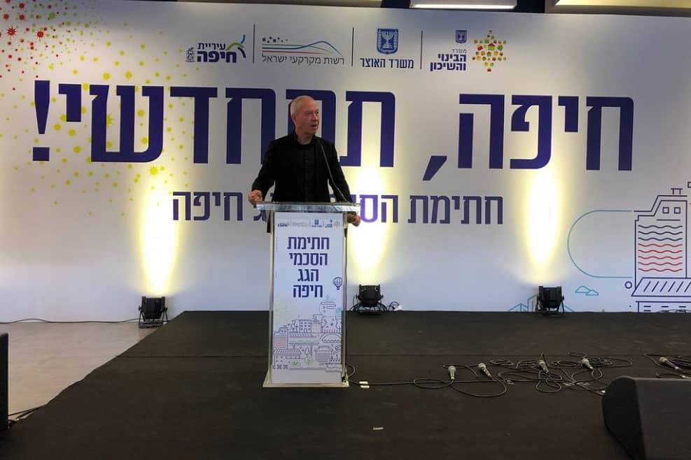 הסכם גג בחיפה - גלנט // צילום: ראובן כהן דוברות עיריית חיפה