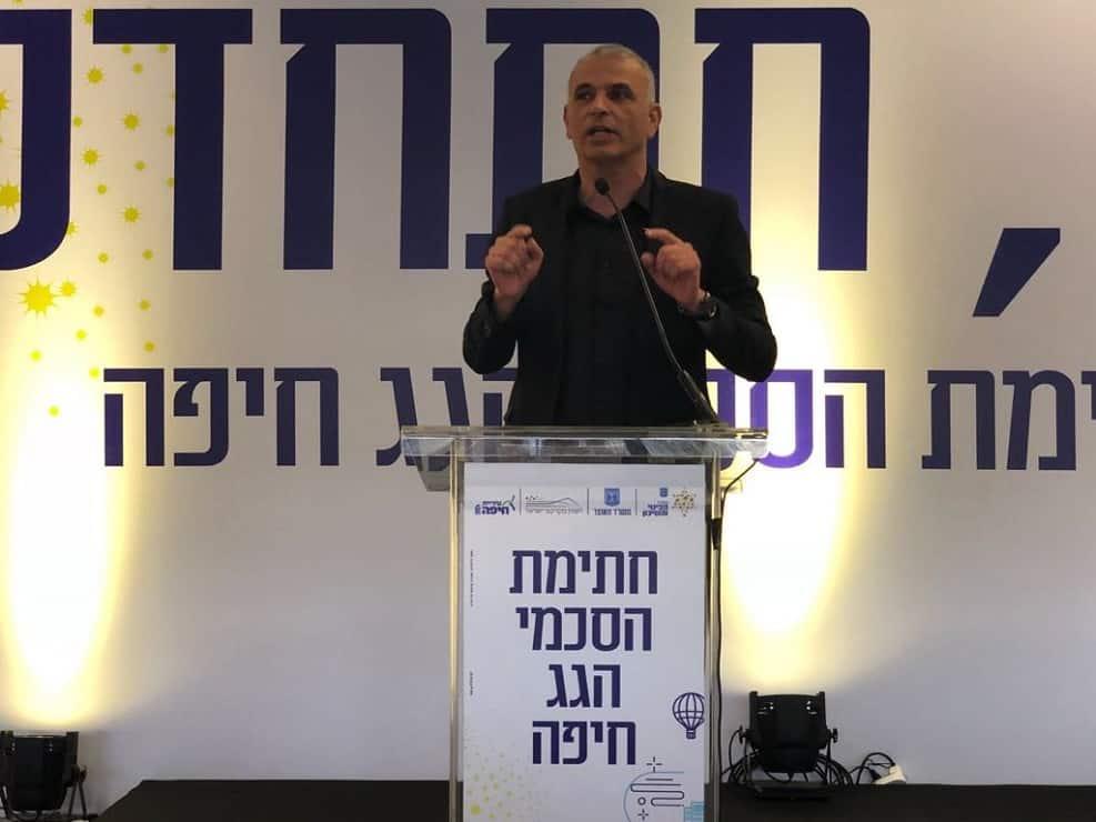הסכם גג בחיפה - כחלון // צילום: ראובן כהן דוברות עיריית חיפה