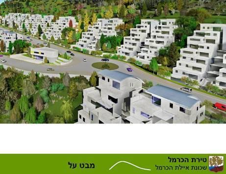 הדממית שכונת איילת הכרמל // כנפו - קלימור אדריכלים