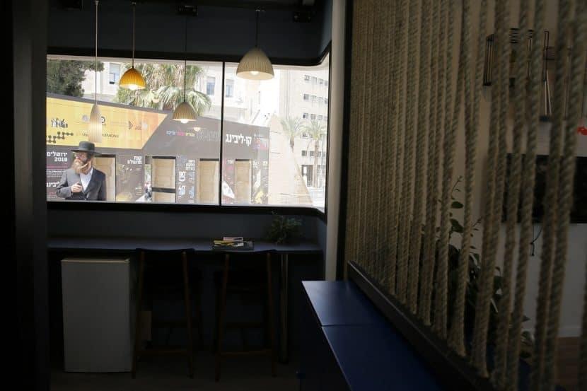 הדירה לדוגמא בכיכר ספרא ירושלים פרוייקט קו ליביניג של עיריית ירושלים צילום רונן חורש