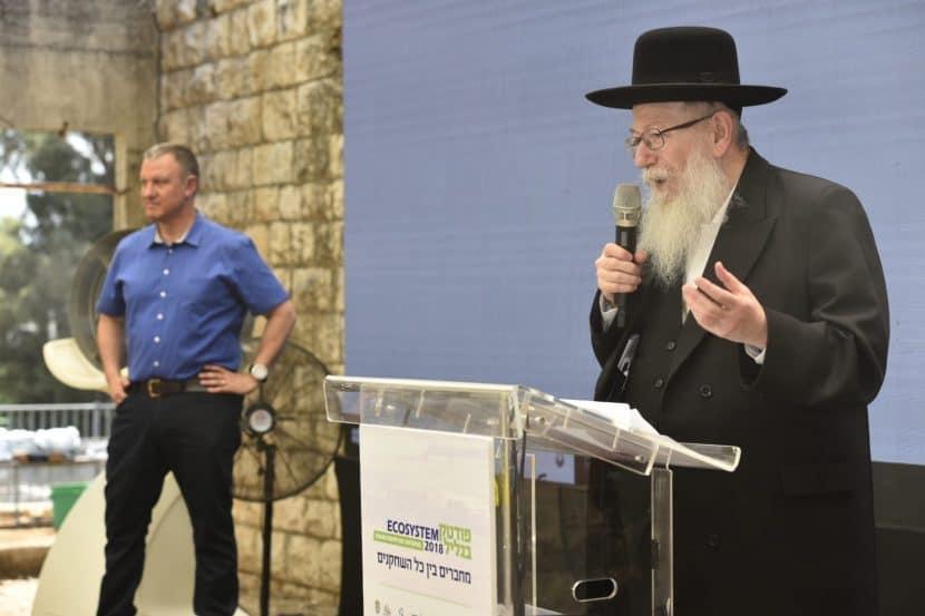 שר הבריאות ליצמן ואראל מרגלית בכנס הפודטק בגליל