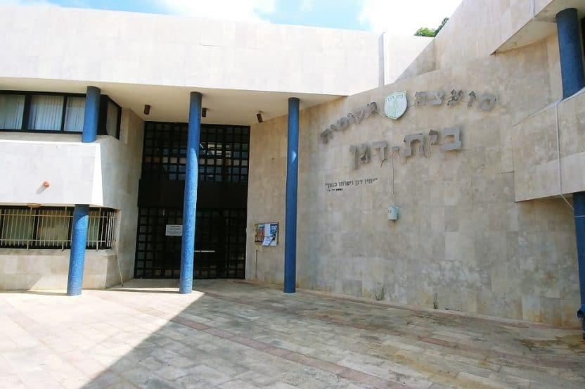 בנין המועצה // צילום: רונן דמארי