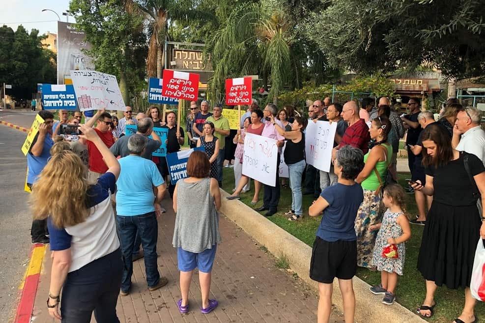 הפגנה בהרצליה תושבים נגד תוכנית שיכון דרום // יחצ