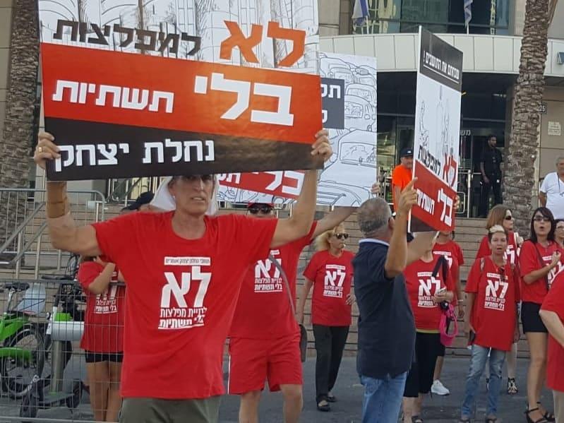 תושבי השכונה בהפגנה מול קריית הממשלה // צילום: אורית עוזרי