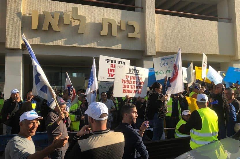 הפגנת עובדי נשר // הפגנת עובדי נשר בתל אביב // באדיבות דוברות ההסתדרות