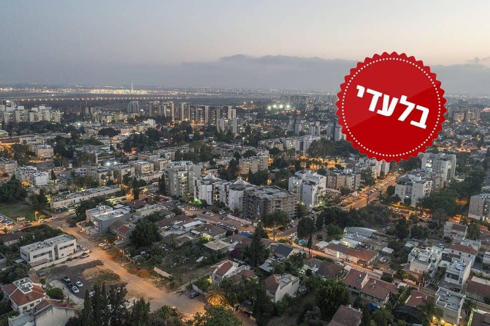יהוד-מונוסון // צילום: דוברות העיריה