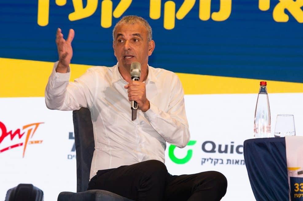 שר האוצר משה כחלון // צילום איתמר סיידא
