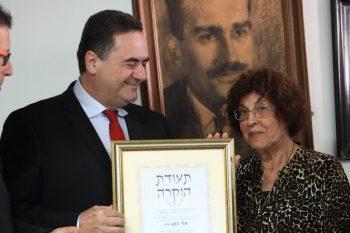 נדיה כהן והשר כץ // צילום ששון תירם