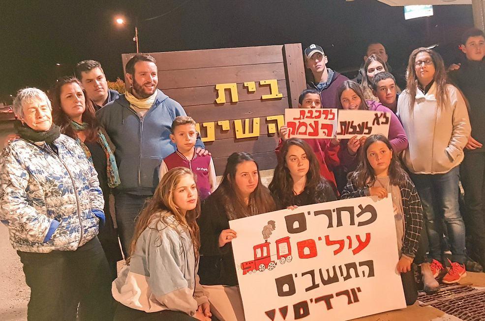 מחאת תושבי וחברי קיבוץ בית השיטה שבגלבוע // באדיבות דוברות המועצה