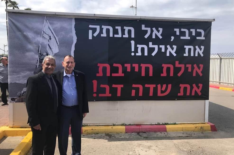 המאבק על שדה דב // באדיבות דוברות עיריית תל אביב