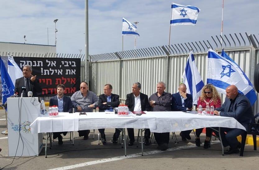 מסיבת עיתונאים בשדה דב // באדיבות דוברות עיריית תל אביב