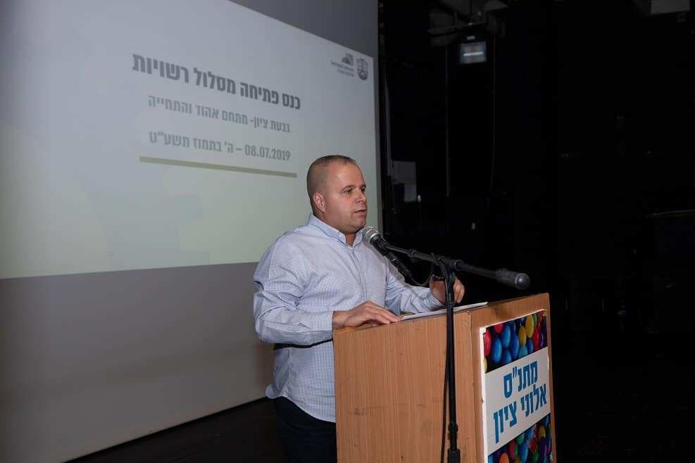 תומר גלאם // צילום: סיון מטודי