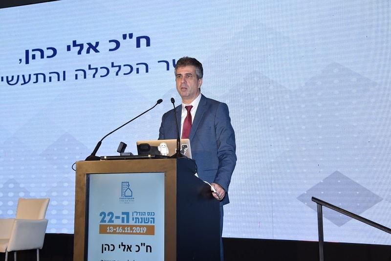 אלי כהן שר הכלכלה וחבר הקבינט הביטחוני מדיני פוטו מרסלו