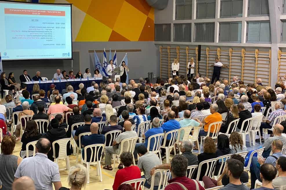 צילום: ראובן כהן, דוברות עיריית חיפה