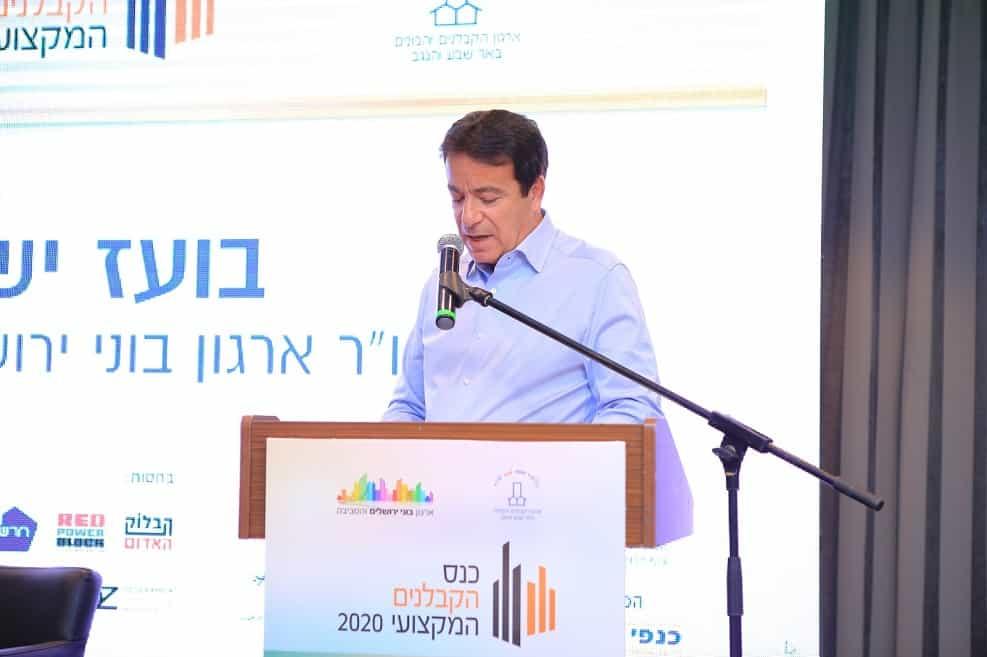 בועז ישראל // צילום: שמואל אדלר