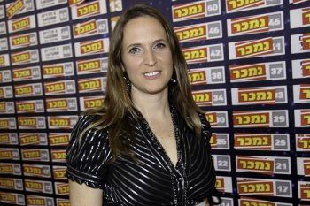 """טלי כהן // יח""""צ"""