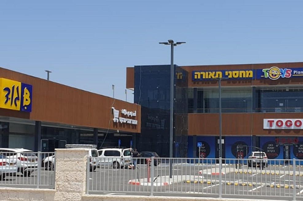 """המרכז המסחרי WE CENTER של קבוצת בסט על כביש 6 // צילום: יח""""צ"""