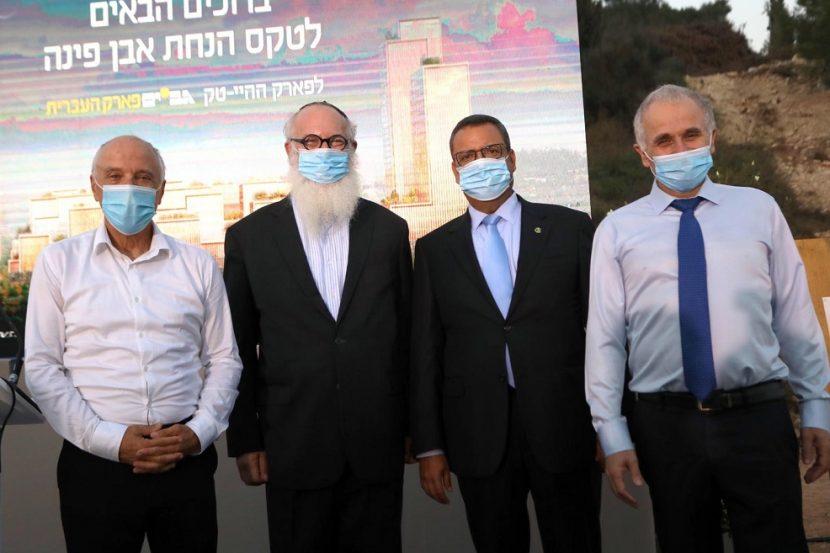 אשר כהן, משה ליאון, אדוארדו אלשטיין, אבי יעקובוביץ // צילום: סיון פרג׳