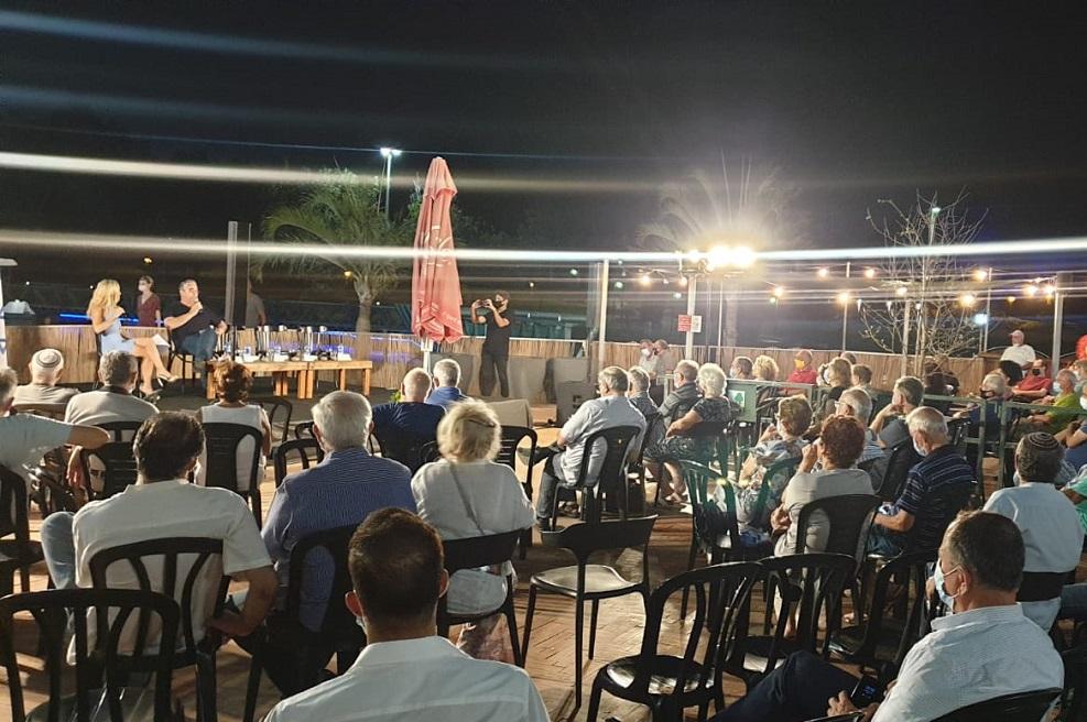ערב התחדשו תעירונית בפארק רעננה // באדיבות דוברות העירייה
