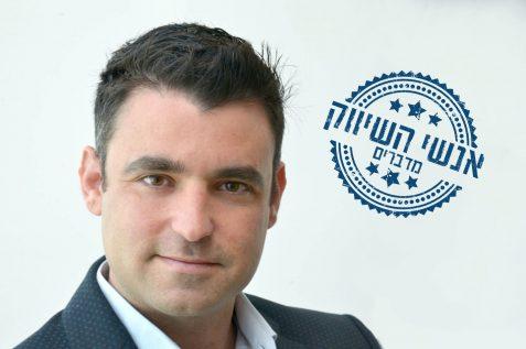 אריאל אדלשטיין // באדיבות חברת אבני דרך