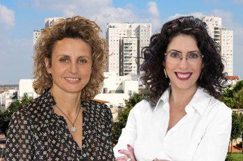 גרטי אלון // אופיר הראל | נחום // אורן גולן