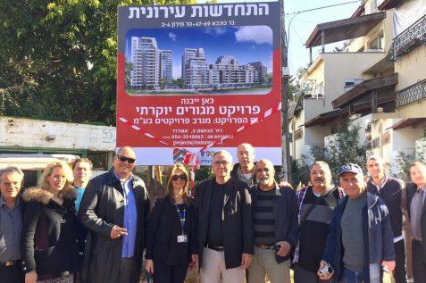 דיירי הפרויקט עם ראש העיר משה פדלון // צילום פרטי