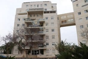 דירה שנמכרה ברחוב מגדל עוז מודיעין // באדיבות שומאכר נדלן