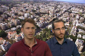 כפר סבא // באדיבות המינהלת | בן יצחק וקידר // מגדילים