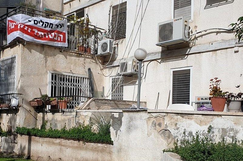 מתחם קדושי מצרים // צילום פרטי