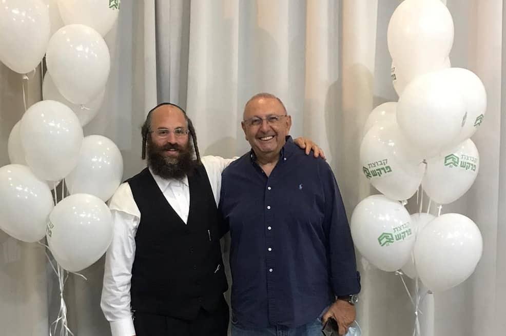 צילום משותף ישראל ופנחס // יחצ