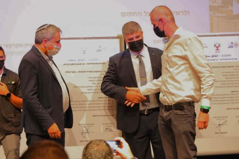 אירוע חתימת ההסכם // דוברות אום אל פחם