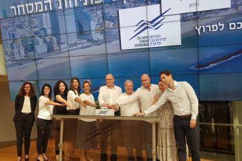 חברת מכלול פותחת את המסחר בבורסה לניירות ערך בתל אביב // יחצ