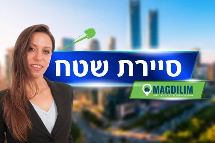 רונית אשד לוי // גיא דויטש